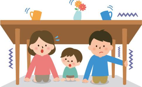 地震と家族