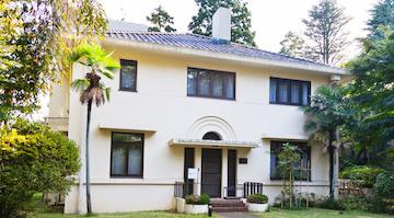 東京女子大学ライシャワー館 アントニン・レーモンド