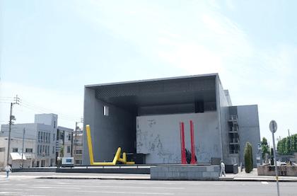 猪熊弦一郎現代美術館 建築家 谷口吉生