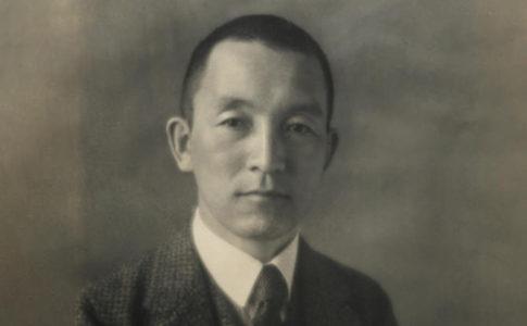 建築家 藤井厚二