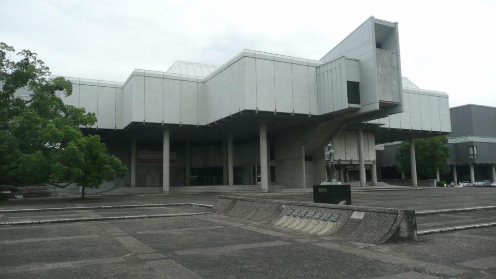 1970 佐賀県立博物館 建築家 内田祥哉