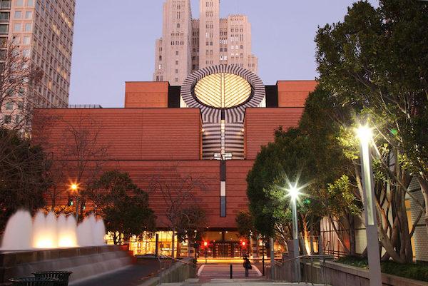 1995 サンフランシスコ近代美術館 建築家 マリオ・ボッタ