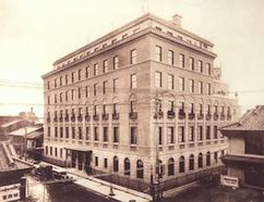 1931 綿業会館 建築家 渡辺節