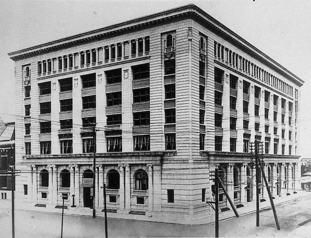 1923 旧日本興業銀行本店 建築家 渡辺節