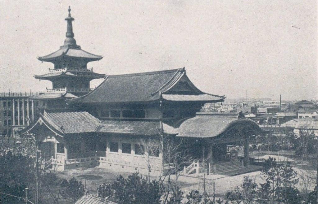 1930 東京都慰霊堂 建築家 伊東忠太