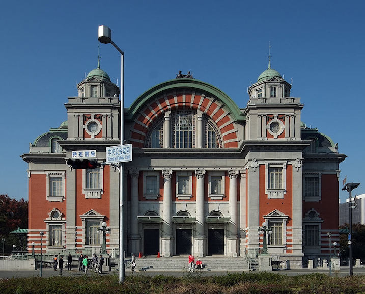 1918 大阪市中央公会堂(中之島公会堂) 建築家 辰野金吾