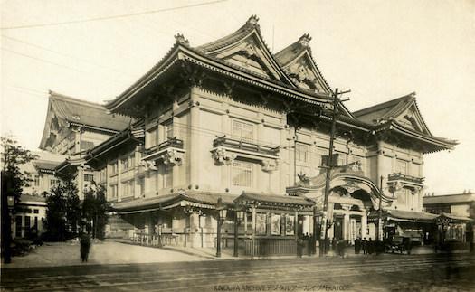 1924 歌舞伎座 建築家 岡田信一郎