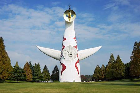 1970 太陽の塔 芸術家 岡本太郎